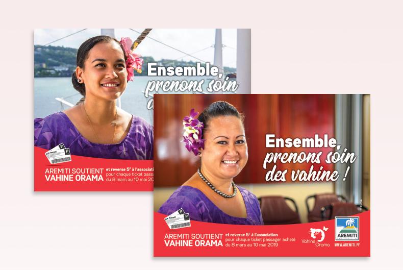 Portfolio-VahineOrama1